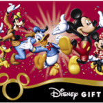 Enter to win a $25 Disney Gift Card from Mouze Kateerz and Distinctive Journeys!