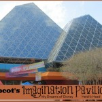 Heidi takes us to the Imagination Pavilion